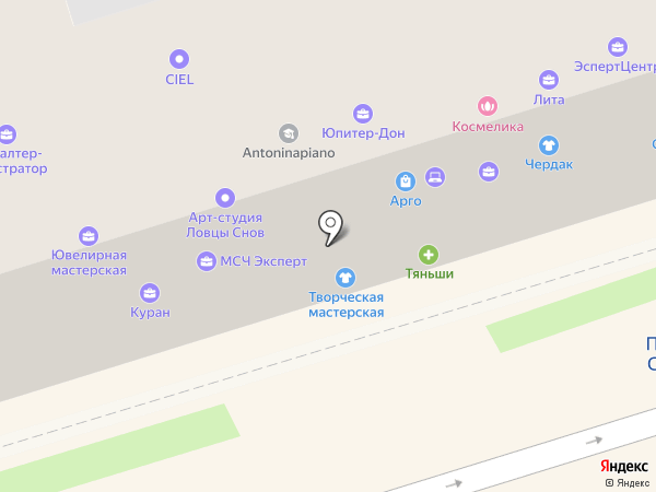 Armelle на карте Ростова-на-Дону