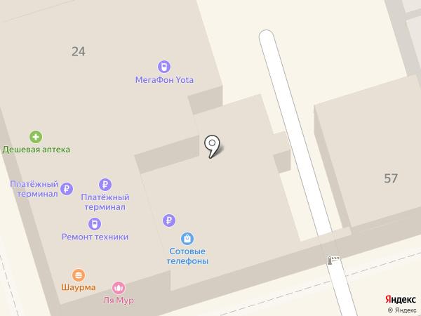 Ля-Мур на карте Ростова-на-Дону