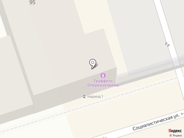 Антикварный магазин на карте Ростова-на-Дону