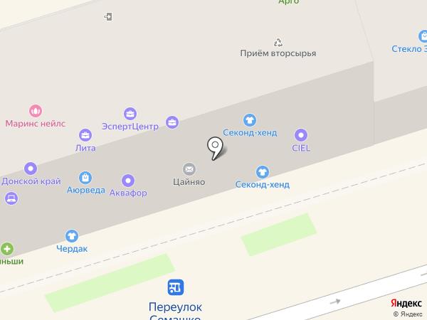 Лира на карте Ростова-на-Дону