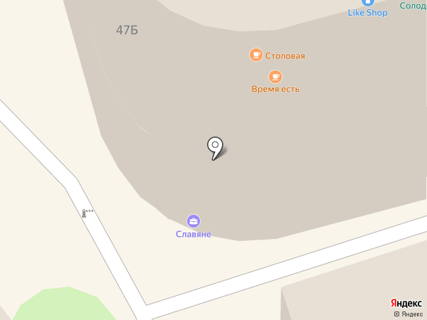 Apple Update на карте Ростова-на-Дону