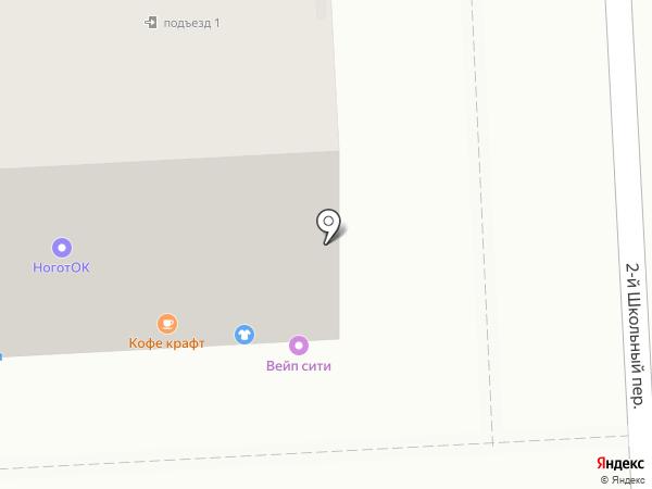 Мобильный доктор на карте Рязани