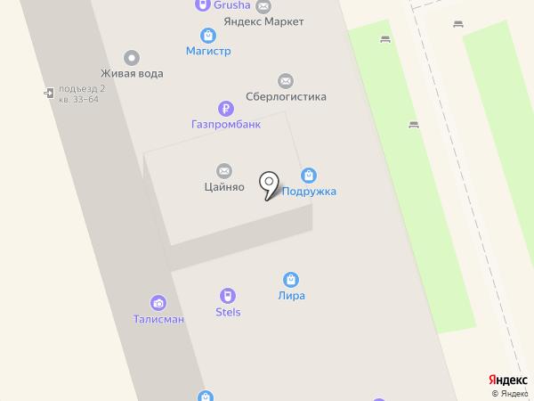 Reebok на карте Ростова-на-Дону