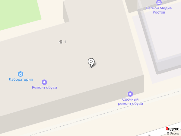 Room Case на карте Ростова-на-Дону