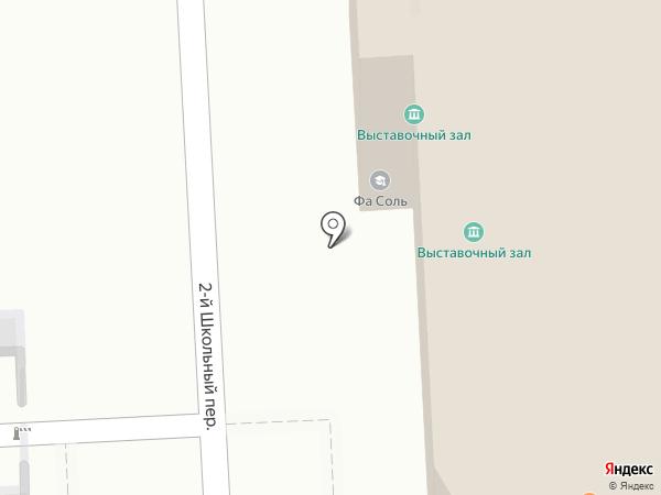 Ани на карте Рязани