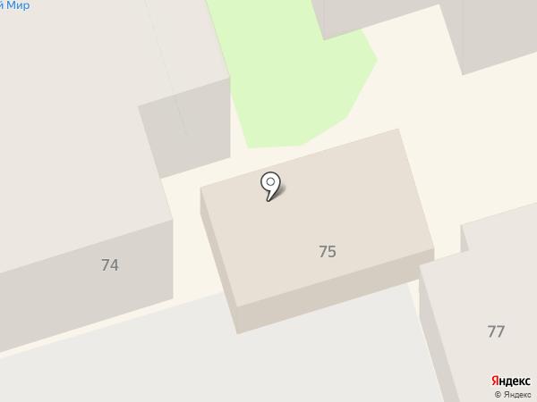 Звезда на карте Ростова-на-Дону