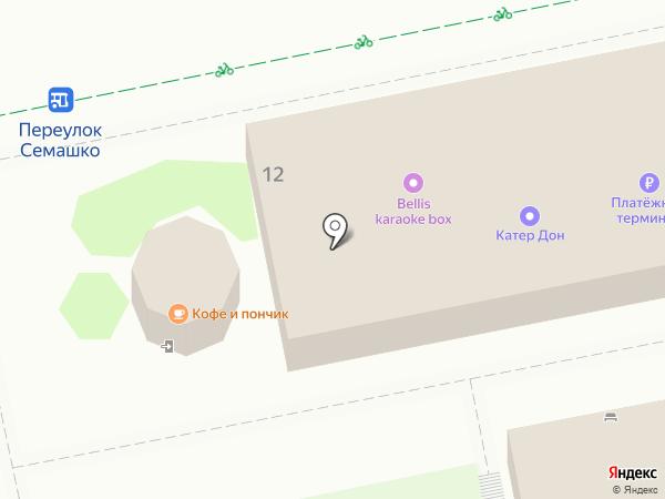 Кофе и пончик на карте Ростова-на-Дону