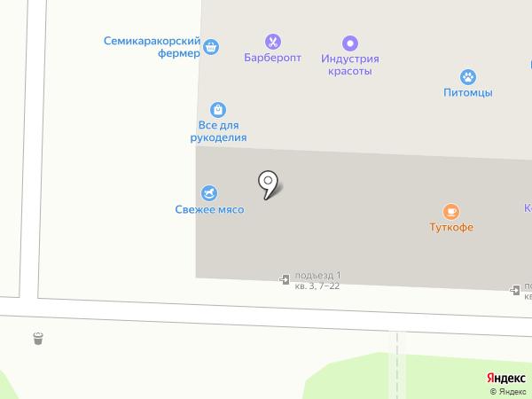 Магазин мясной продукции на карте Ростова-на-Дону