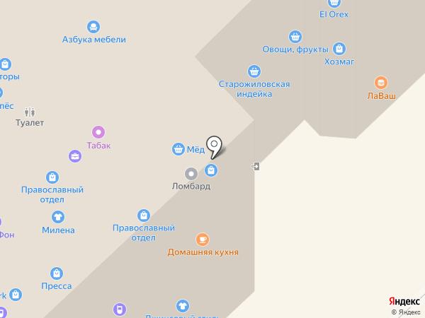 ЭкспрессДеньги на карте Рязани