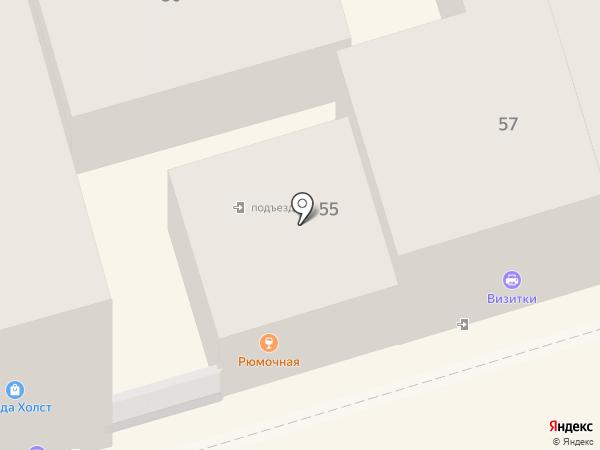 Игрион на карте Ростова-на-Дону