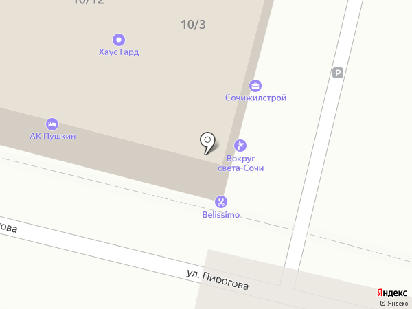 Belissimo на карте Сочи