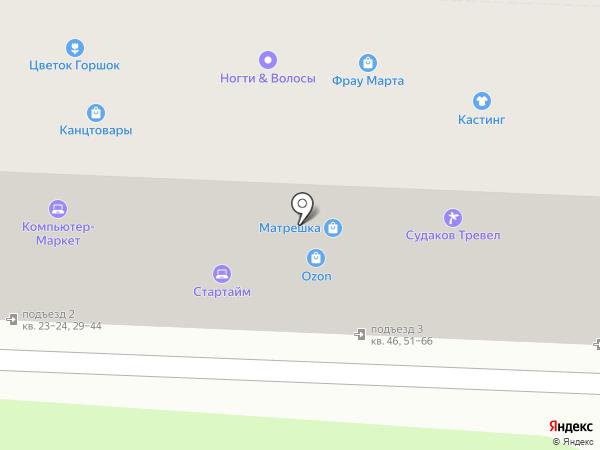 Ломбард Синега на карте Ростова-на-Дону