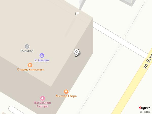 Флорс на карте Сочи