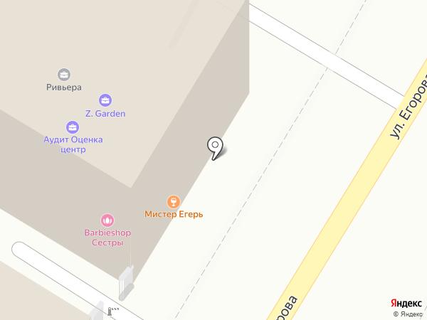 ПБ на карте Сочи