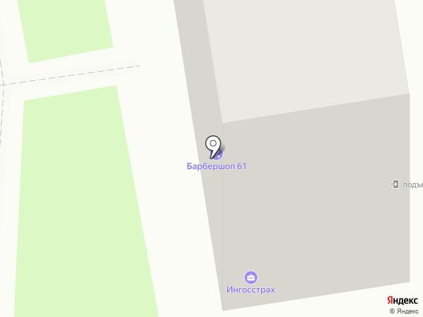 Спарк на карте Ростова-на-Дону