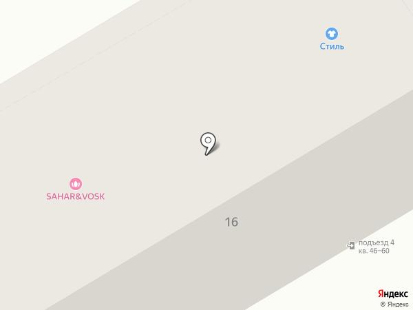 Стиль+ на карте Рязани