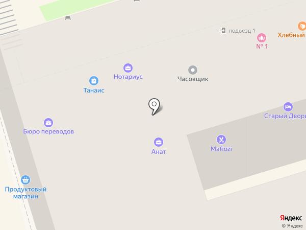 Нотариус Косенко В.Н. на карте Ростова-на-Дону