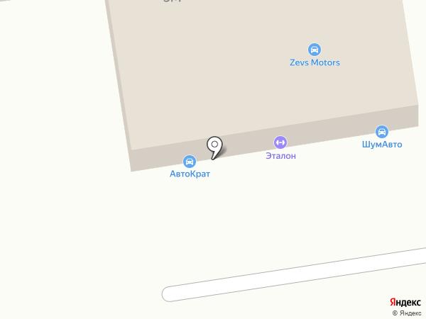 АвтоКрат на карте Ростова-на-Дону