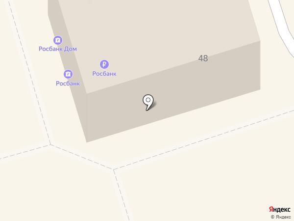 Банкомат, Банк Интеза на карте Ростова-на-Дону