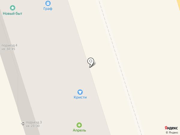 Сударь на карте Ростова-на-Дону