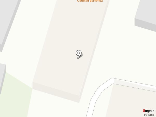 Форвард на карте Сочи