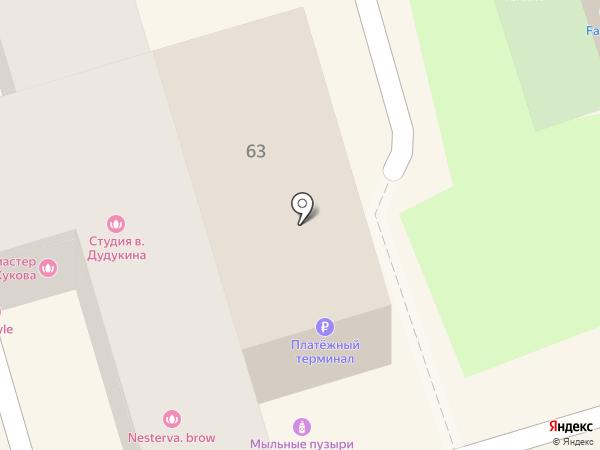 ХОЧУ! на карте Ростова-на-Дону