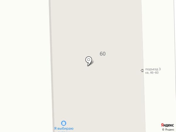 Город на карте Рязани