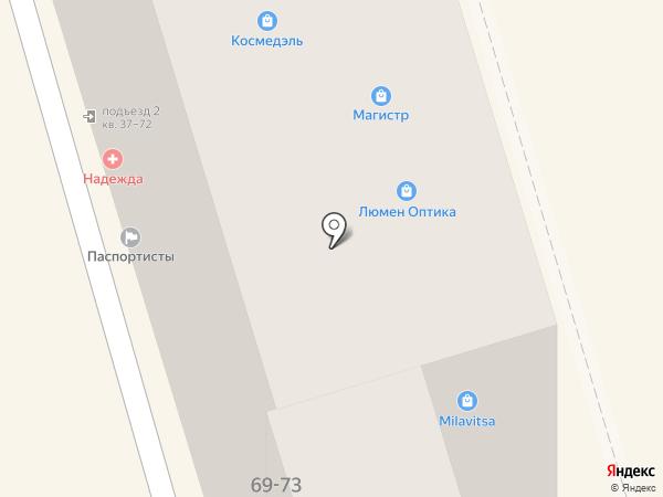 Приколись на карте Ростова-на-Дону