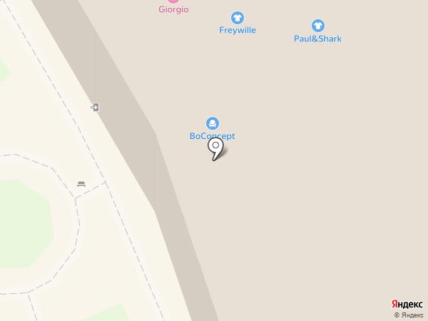 BARKER на карте Сочи