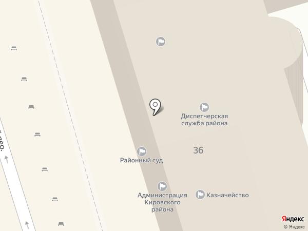 Отдел Муниципального казначейства по Кировскому району на карте Ростова-на-Дону