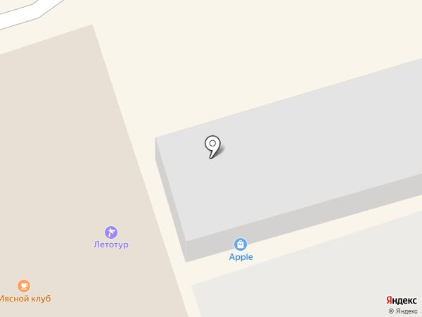 Центр страховых услуг на карте Ростова-на-Дону