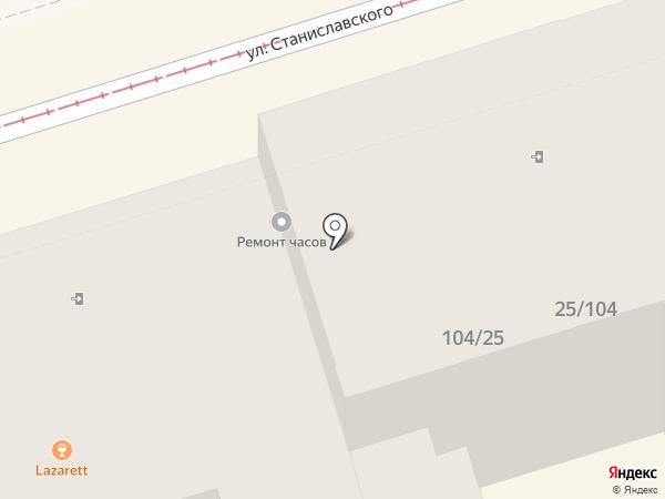 Комиссионочка на карте Ростова-на-Дону