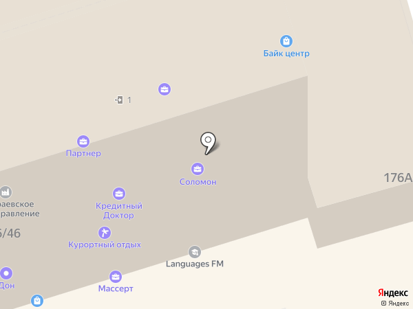 Аквитал на карте Ростова-на-Дону