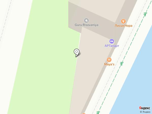 Vape Zone на карте Сочи