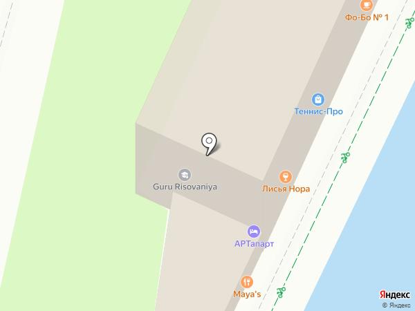 Лисья Нора на карте Сочи