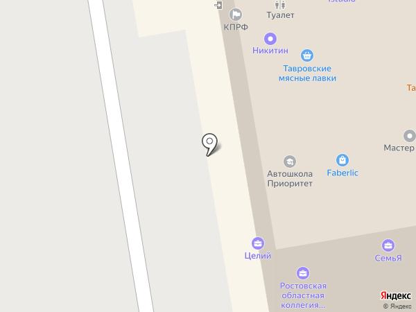 Faberlic на карте Ростова-на-Дону