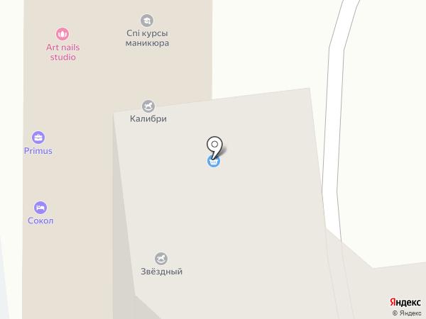 Дарленд на карте Сочи