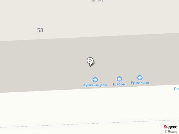 Интернет-магазин массажного оборудования на карте Рязани
