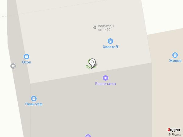 Сантехмастер на карте Ростова-на-Дону