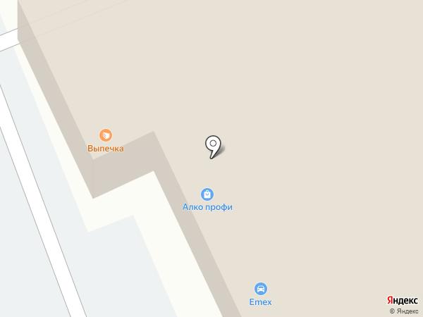 ФОКС на карте Сочи