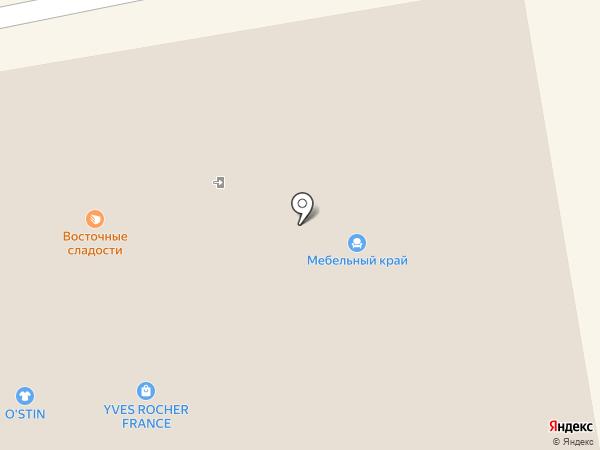 Levi`s на карте Ростова-на-Дону