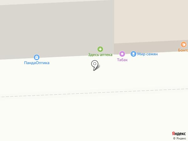 Мясной дом на карте Рязани