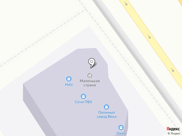 Центр скорочтения и развития памяти на карте Сочи