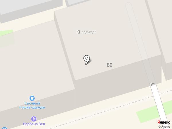 Антикварная лавка на карте Ростова-на-Дону
