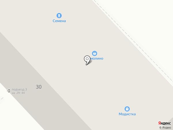 Green-Spark на карте Рязани