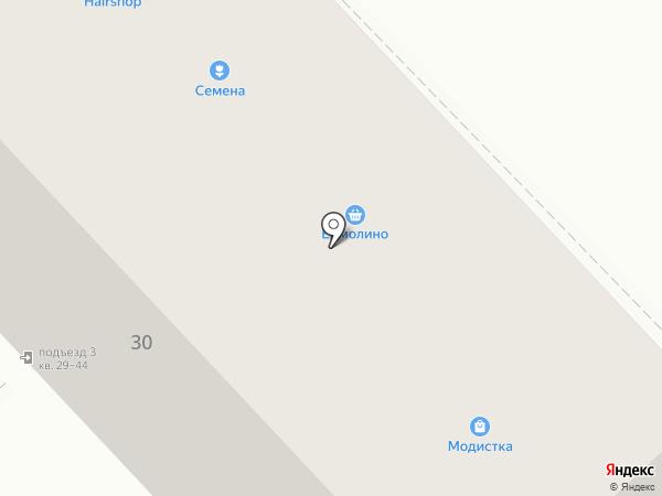FPSStudio на карте Рязани