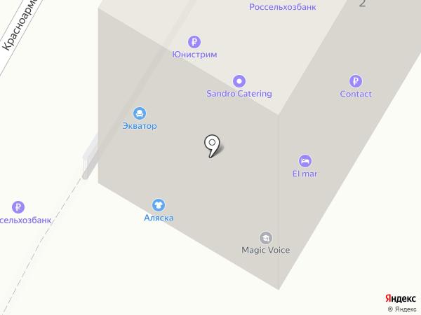 Экватор на карте Сочи