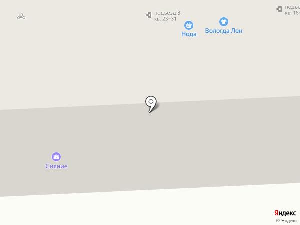 Лион на карте Рязани