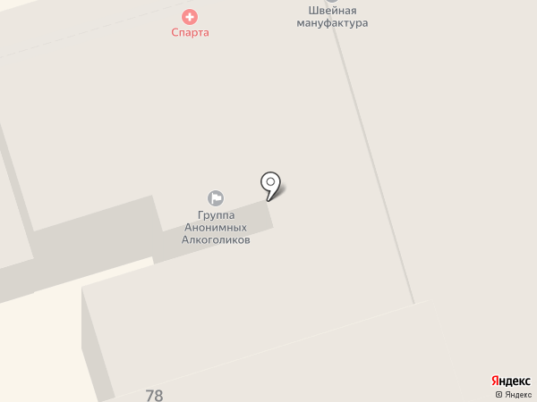 Pole Champion на карте Ростова-на-Дону