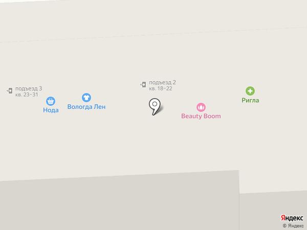 Банкомат, Банк Югра, ПАО на карте Рязани
